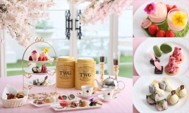 イチゴ&桜スペシャル!春の訪れを感じるアフタヌーンティー