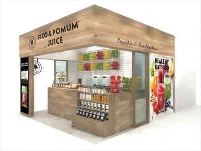 【写真を見る】手軽に素早く栄養チャージできるスムージー専門店「FICO&POMUM JUICE(フィコ・アンド・ポムム ジュース)」