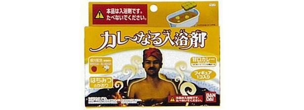 """甘口カレー風 入浴剤の香りは""""ハチミツ"""""""