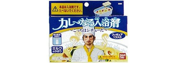 """シチュー風 入浴剤の香りは""""ミルク"""""""