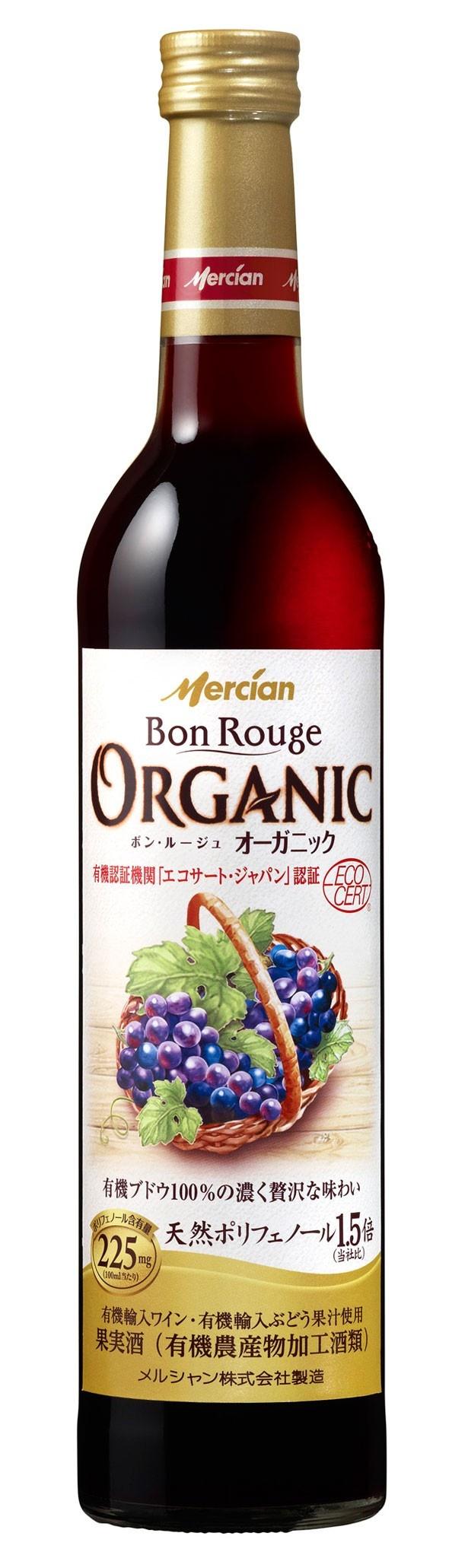 ロングセラーブランド「ボン・ルージュ」シリーズに、有機ブドウ100%使用の「ボン・ルージュ オーガニック 赤」(オープン価格)が仲間入り