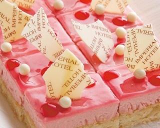 数種のベリーが織り成す酸味のバランスと食感が秀逸な「いちごとベリーの蒸しチーズケーキ」/帝国ホテル 大阪「ザ パーク」