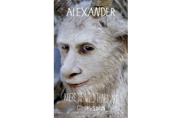 一番幼いかいじゅうアレクサンダー