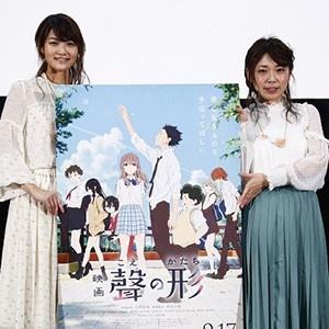 「聲の形」BDは5月17日に発売!日本アカデミー賞受賞御礼舞台挨拶レポート