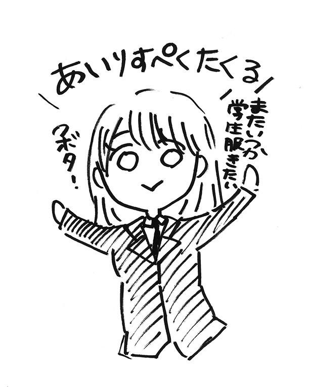 i☆Ris・みゆたん、今年は新社会人の気持ちで!