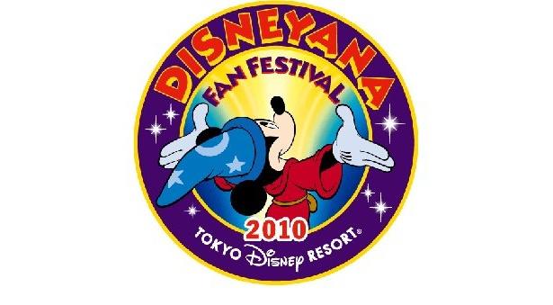 「東京ディズニーリゾート・ディズニアナ・ファン・フェスティバル」は東京ディズニーリゾートがファンの皆さまに贈る夢の宿泊プログラム。一般販売は10/20より (C)Disney