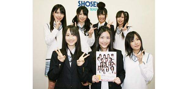 メモリアルフォトブックを発売したSKE48のメンバー