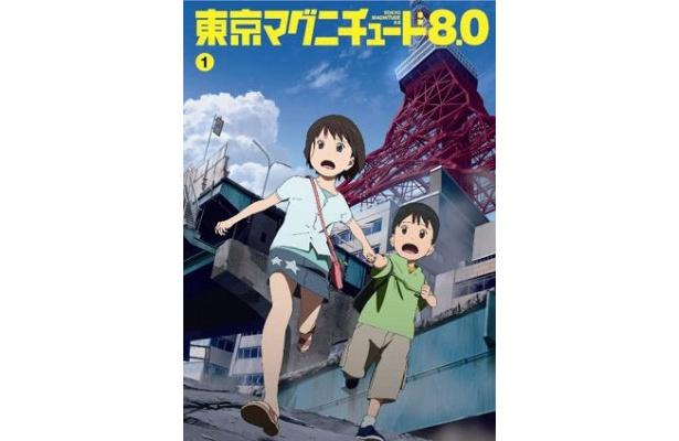 DVD&Blu-ray第1巻は10月28日同時発売