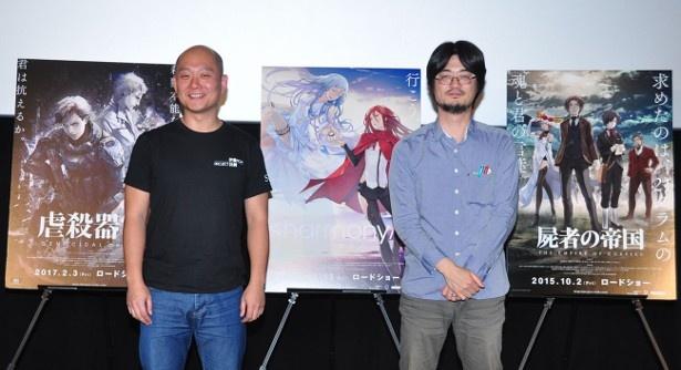 山本プロデューサーと担当編集が「Project Itoh」を語った「虐殺器官」公開記念イベント
