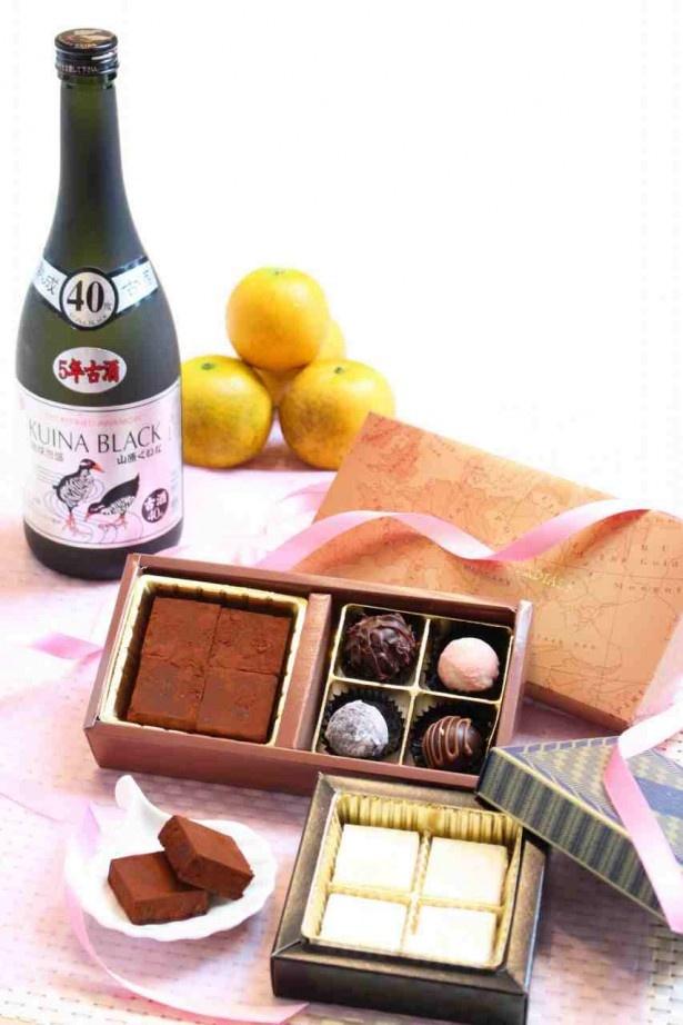 「やんばるくいな40度」と「まるた20度」を使用した泡盛チョコレートは大人の味わいだ