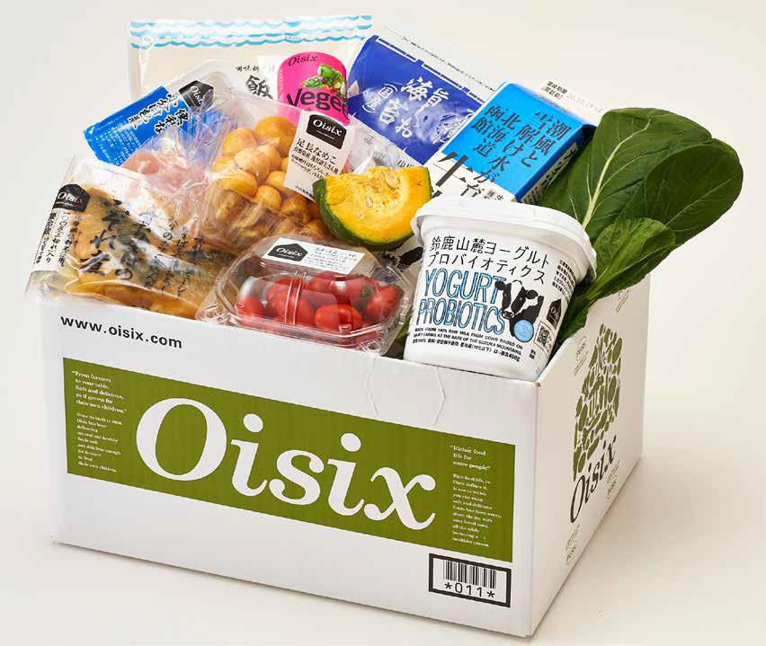 記事アンケートに答えてくださった方の中からOisixの人気食材4,000円分を50名様にプレゼント!
