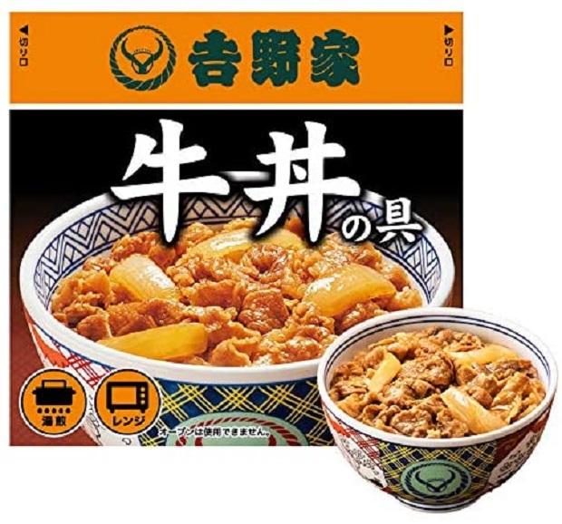 吉野家 牛丼【牛丼の具/120g×28袋セット】