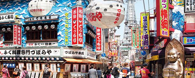 今こそ行きたい!大阪