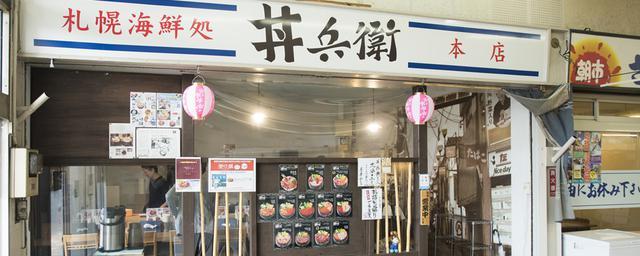 ウニ、カニ、エビ、ホタテ…札幌・市場の最強海鮮グルメ