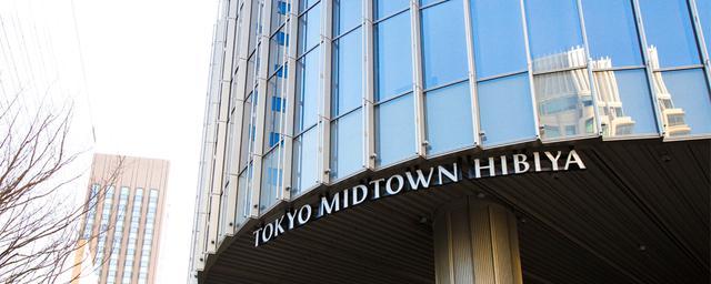 日比谷で見つける私だけのハッピーアワー 東京ウォーカー:街連載Vol.1