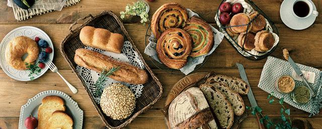 パン好き集まれ!