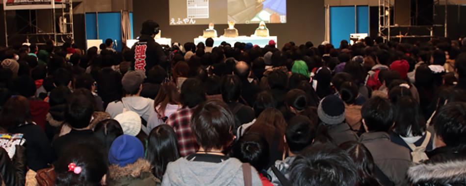 開幕!闘会議2016